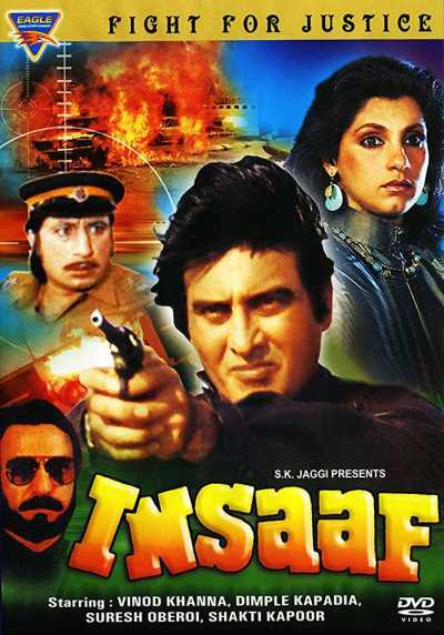 Insaaf movie poster