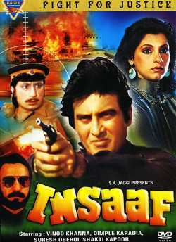 Insaaf movie poster