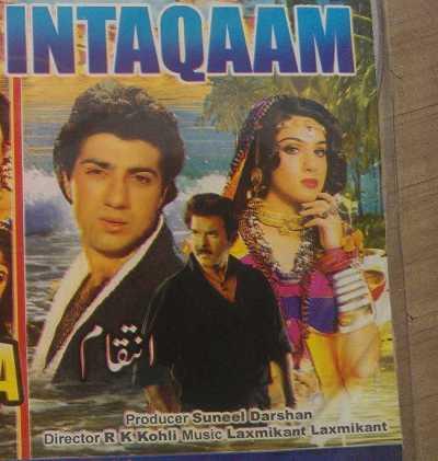 Inteqam movie poster