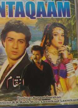 Inteqam movie poster