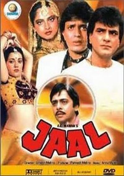Jaal (1986) movie poster