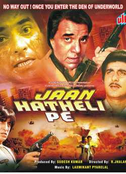 Jaan Hatheli Pe movie poster