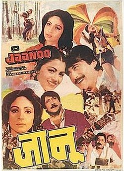 Jaanoo movie poster