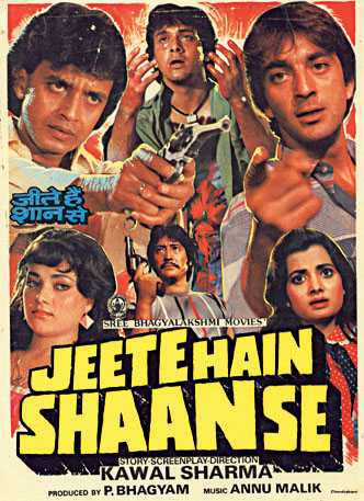 Jeete Hain Shaan Se movie poster