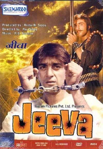Jeeva movie poster
