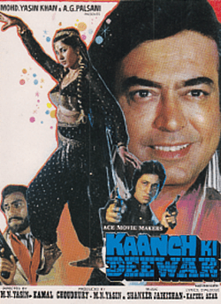 Kaanch Ki Deewar movie poster