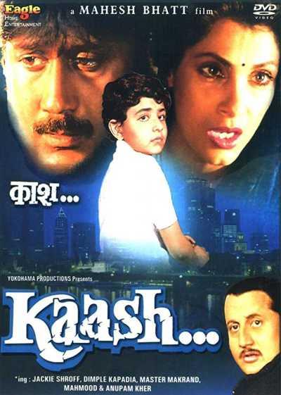 Kaash movie poster