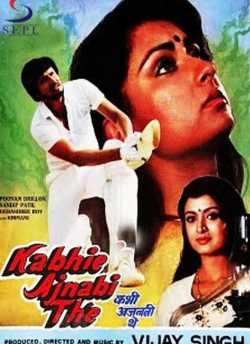 Kabhi Ajnabi The movie poster