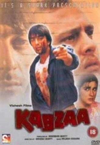 Kabzaa movie poster