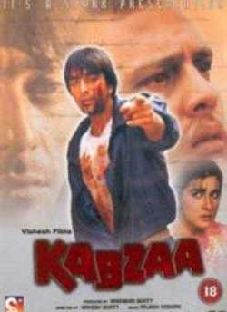 Kabzaa movie poster