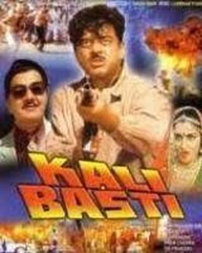 Kali Basti movie poster