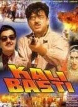 Kali Basti movie poster
