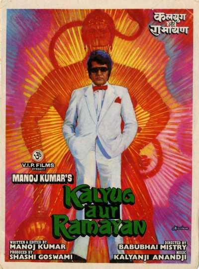 Kalyug Aur Ramayan movie poster