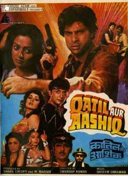Qatil Aur Ashiq movie poster