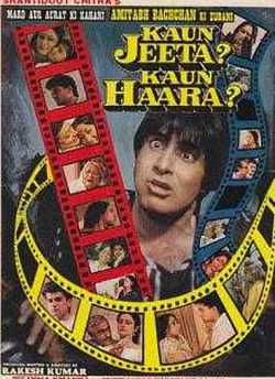 Kaun Jeeta Kaun Haara movie poster