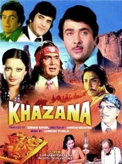 Khazana movie poster
