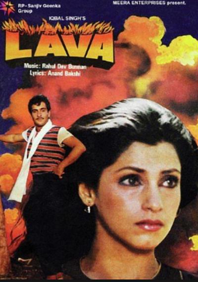 Lava movie poster