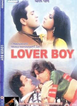 Lover Boy movie poster