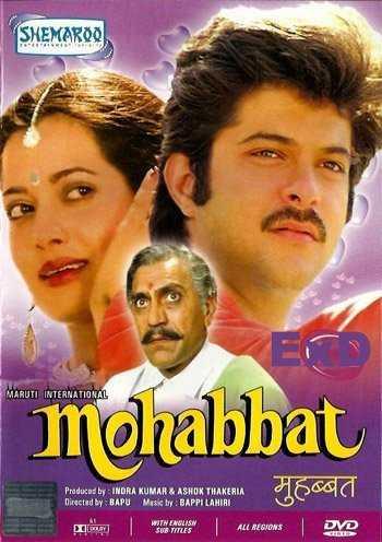 Mohabbat movie poster