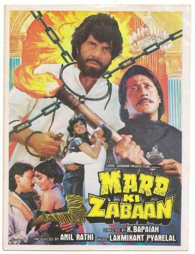 Mard Ki Zabaan movie poster