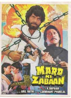 Mard Ki Zabaan movie poster