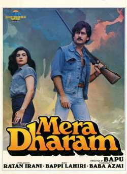 Mera Dharam movie poster