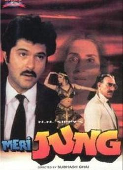 Meri Jung movie poster