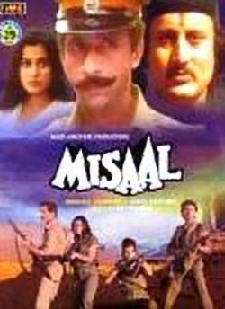 मिसाल movie poster