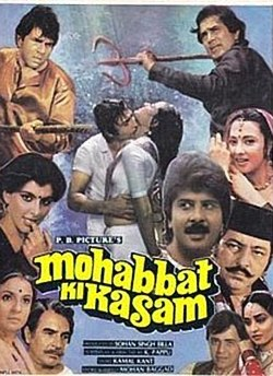 Mohabbat Ki Kasam movie poster