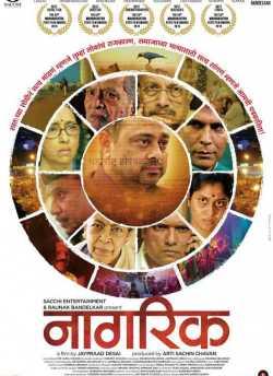 Nagrik movie poster