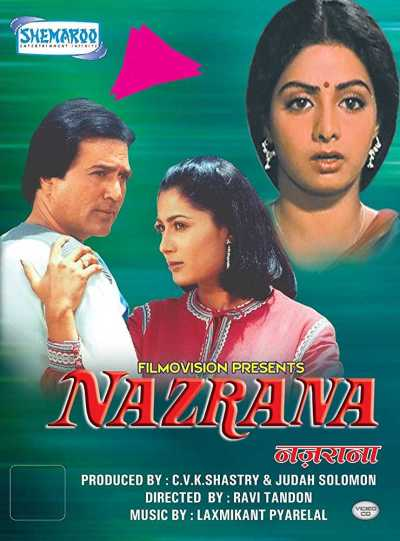 Nazrana (1987) movie poster