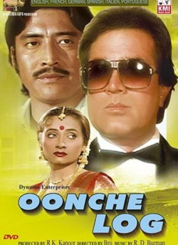 Oonche Log (1985) movie poster