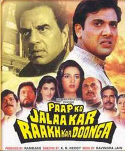 Paap Ko Jalaa Kar Raakh Kar Doonga movie poster