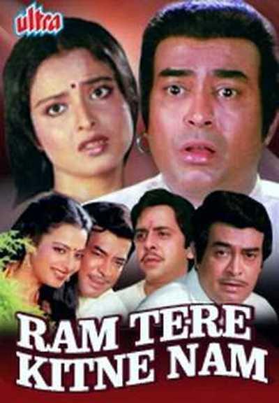 Ram Tere Kitne Naam movie poster