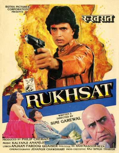 Rukhsat movie poster