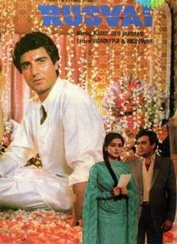 Rusvai movie poster
