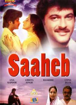 Saaheb movie poster