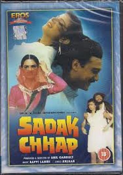 Sadak Chhap movie poster