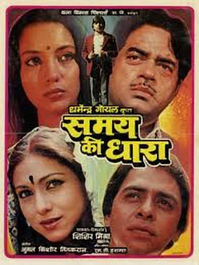 Samay Ki Dhaara movie poster