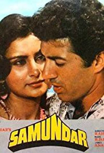 Samundar movie poster