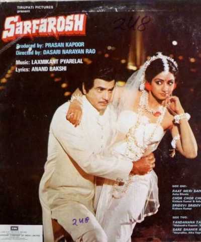 Sarfarosh (1985) movie poster