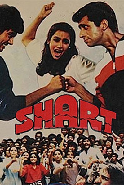 Shart movie poster