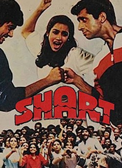 Shart movie poster