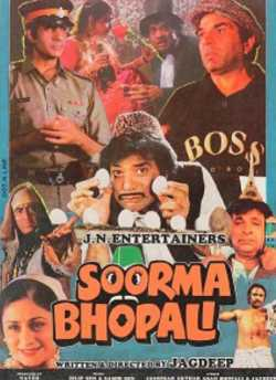 Soorma Bhopali movie poster
