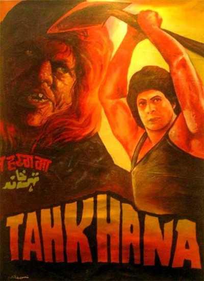 Tahkhana movie poster