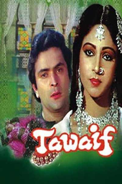 Tawaif movie poster