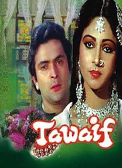 Tawaif movie poster