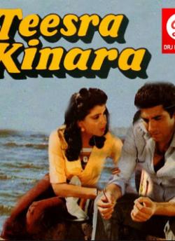 Teesra Kinara movie poster