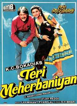 Teri Meherbaniyan movie poster