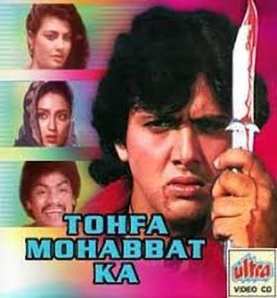 Tohfa Mohabbat Ka movie poster